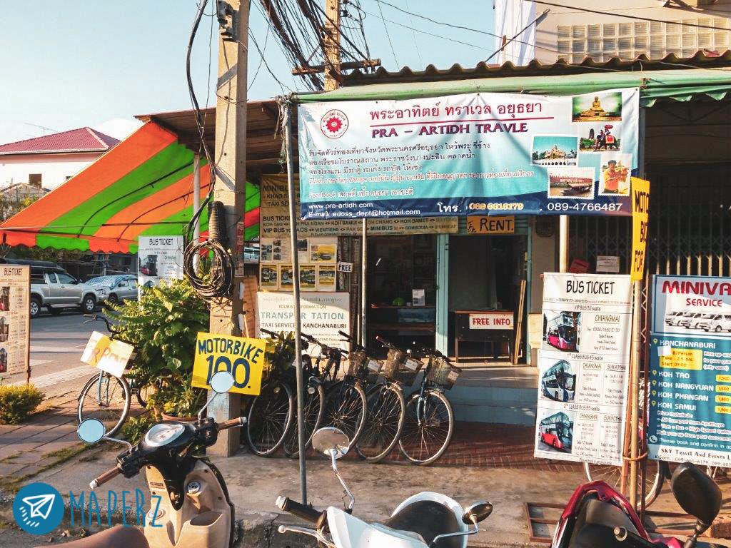 Local de arriendo de Moto en Ayuthaya